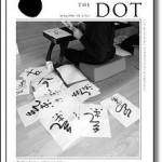 Dot Dictionary