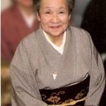 IN MEMORIAM: Kyoko Kita Sensei