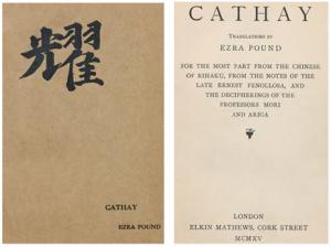 Ezra Pound, Cathay (1915)