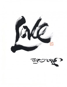 Love, calligraphy by Chogyam Trungpa