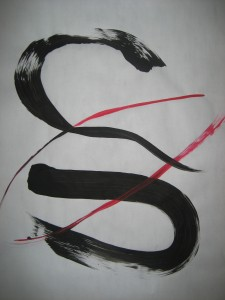 A group calligraphy from the Summer Arts Dathün 2010 at KCL
