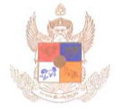 Sakyong's letter to the United Nations
