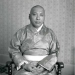The Teacher: Chogyam Trungpa Rinpoche