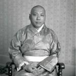 The Teacher: Chogyam Trungpa Rinpoche
