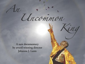 Uncommon King