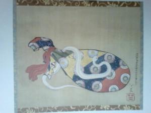 white water snake