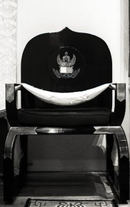 VCTR's Chair