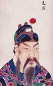 Emperor Yung Lo