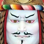 Principles of Enlightened Warriorship