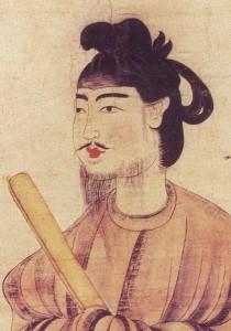 Prince Shotuku