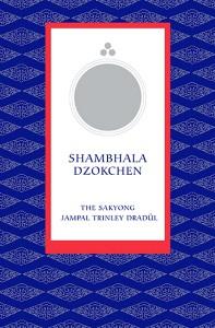 Shambhala Dzokchen