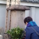 Shibata Kanjuro XX 49th Day Ceremony