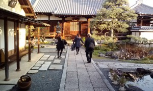 Tohoku Temple on the day of the ceremony