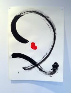 Calligraphy, photo by Angela Lloyd
