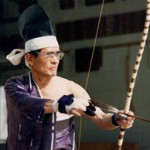 Kanjuro Shibata XX Commemoration at SMC