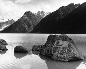Sacred Lake (Yilhun Lhatso), Tibet