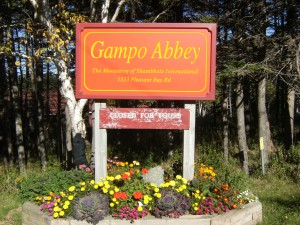Gampo Abbey, photo by Emma Cataford
