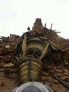 demolished stupa