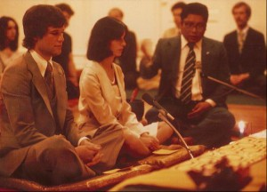 Jill Scott and Michael at their wedding, officiated by Chogyam Trungpa Rinpoche, Boulder, July 1976