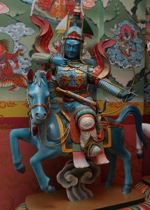 King Gesar of Ling