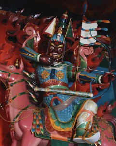 Wrathful Gesar