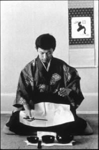 Sakyong Mipham Rinpoche practicing oryoki