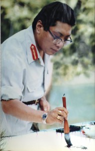 trungpa-calligraphy