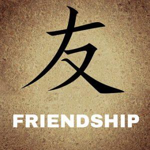 chinese-676654__340