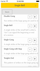 Gong-library-577x1024