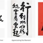 """""""Art Happens"""": Auspicious Ink"""
