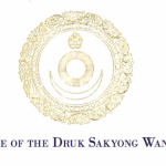 Letter from the Druk Sakyong Wangmo regarding SMC Wildfire