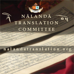 Nālandā_Translation_Committee