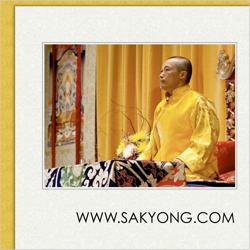 Sakyong_Jamgon_Mipham_Rinpoche