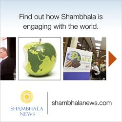Shambhala_News