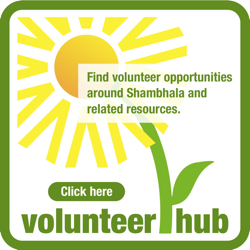 Shambhala_Volunteer_Hub